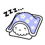 寿司ゆき:sleep